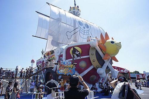 thousand Sunny 1 by 1