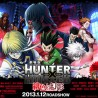 Hunter X Hunter: Phantom Rouge Movie in Philippine Cinema Soon