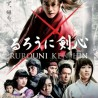 Rurouni Kenshin (Samurai X) Live Action in Philippine Cinema